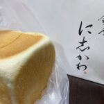 に志かわ 食パン