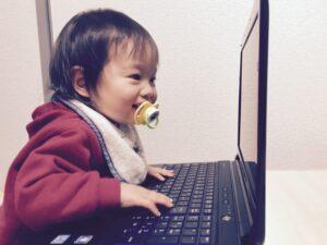 パソコンを使う赤ちゃん